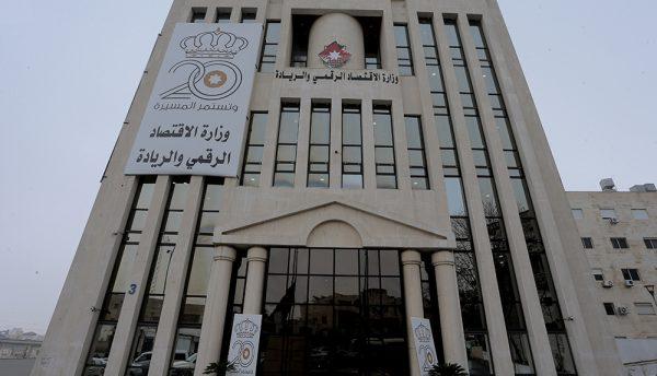 Nutanix helps accelerate Jordanian Government's Digital Transformation